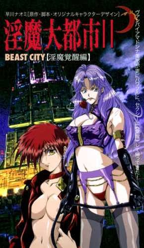 FreeHentaiStream.com Beast City