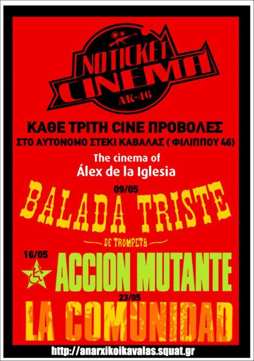 Καβάλα: 4ος Κύκλο Προβολών και ένα μίνι αφιέρωμα στον cult σκηνοθέτη Álex de la Iglesia @ Καβάλα | Ελλάδα