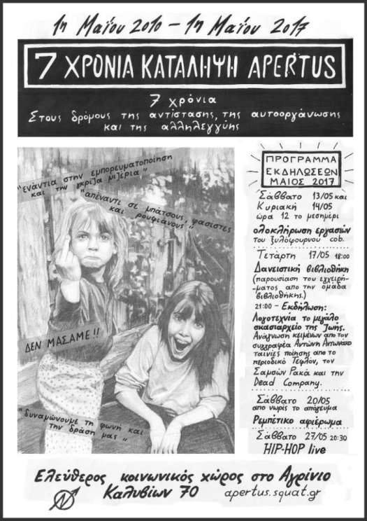 Αγρίνιο: 7 χρόνια κατάληψη Αpertus @ Αγρίνιο | Ελλάδα