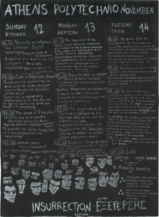 Athens: INSURRECTION festival