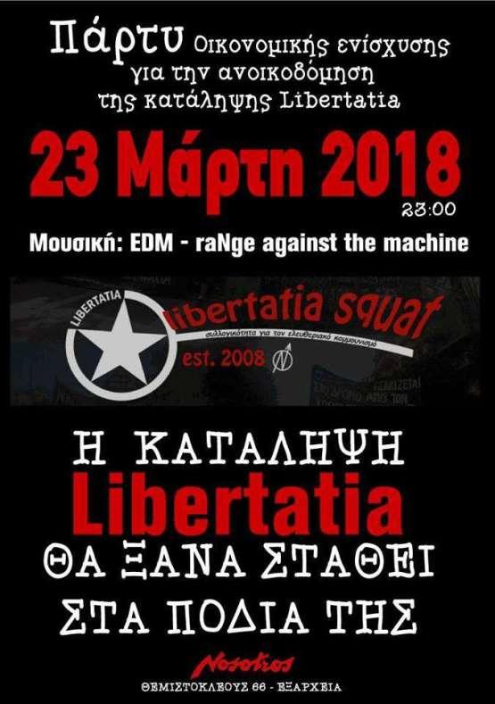 Αθήνα: Αλληλεγγύη στην κατάληψη Libertatia – Πάρτυ οικονομικής ενίσχυση @ Αθήνα | Ελλάδα
