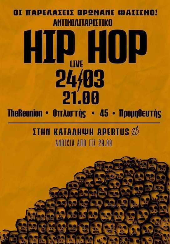 Αγρίνιο: Αντιμιλιταριστικό Hip Hop Live @ Αγρίνιο | Ελλάδα