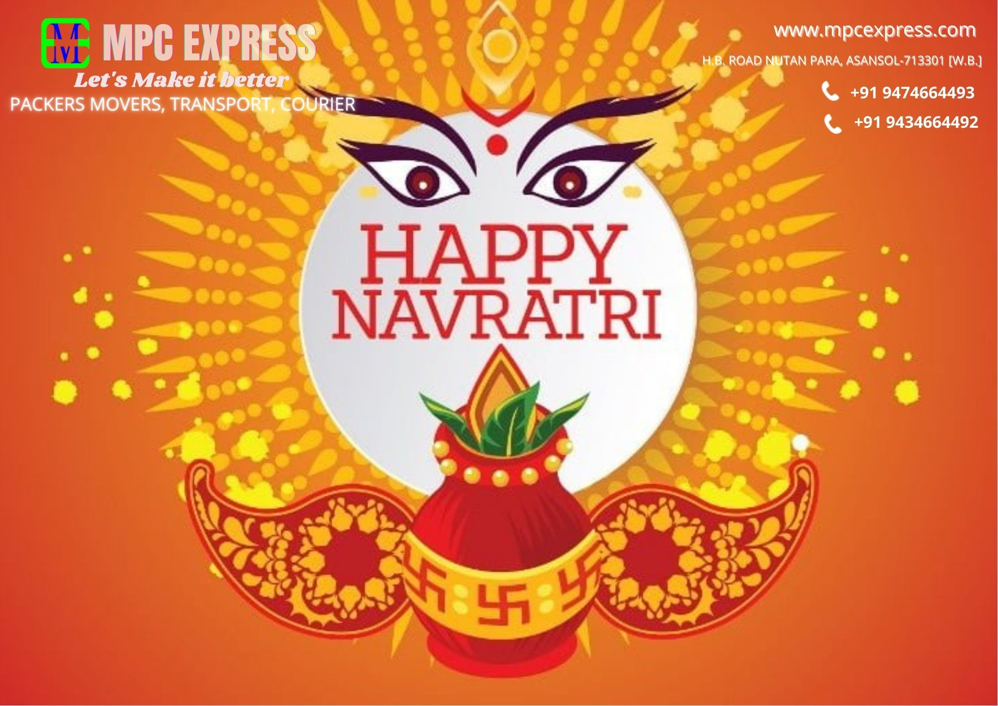 Read more about the article Happy Navratri Form MPC Express