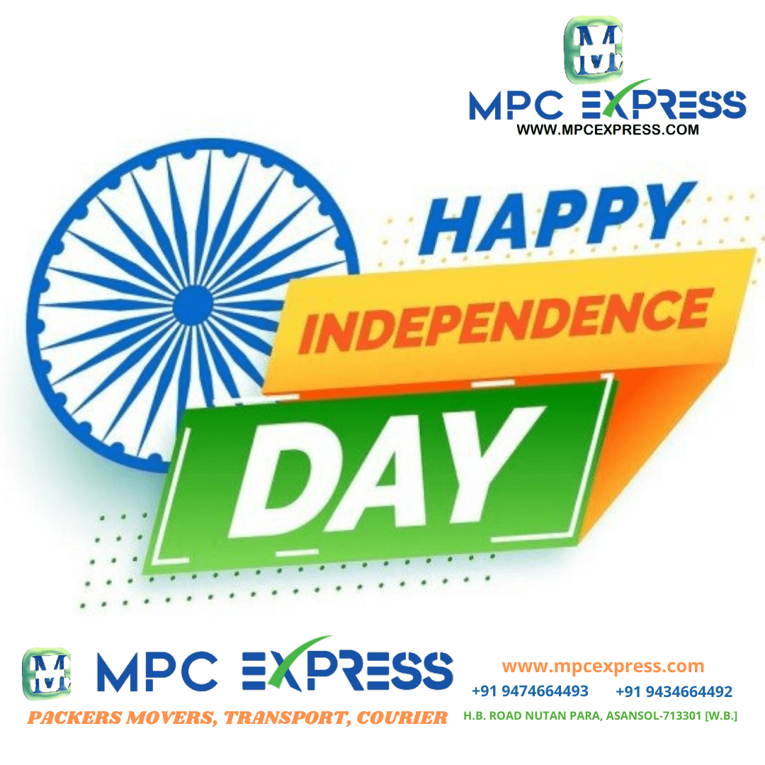 Read more about the article Happy Independence Day!