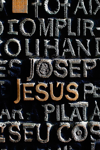 Jesus inscription