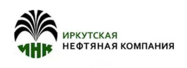 Газохимический завод планируется построить в Иркутской области