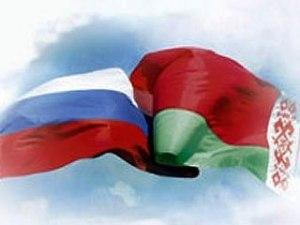 safara mplgroup wizy russkie i belorusi