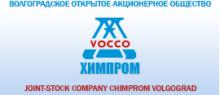 monolitplast_news_Himprom_OAO_Volgograd