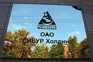 IPO Сибур