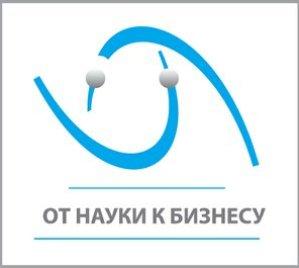 От науки к бизнесу - в Санкт-Петербурге подведены итоги пятого Международного форума