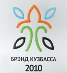 monolitplast_news_tehnonikol_brend_Kuzbasa