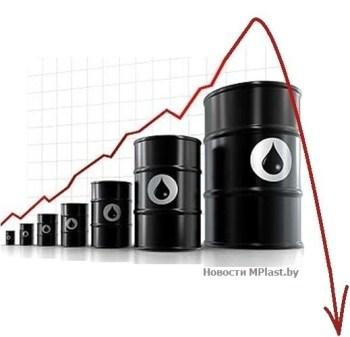 нефтяной кризис 2015