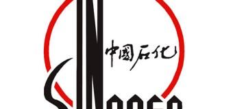 Sinopec понизила цены на фенол в Восточном Китае на CNY400 за тонну