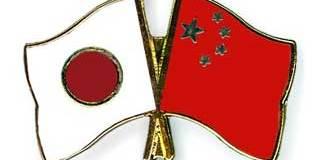 В Японии задержаны 3 человека за экспорт углеродного волокна на территорию Китая