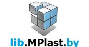 ГОСТ 9550-81 (Пластмассы. Методы определения модуля упругости при растяжении, сжатии и изгибе)