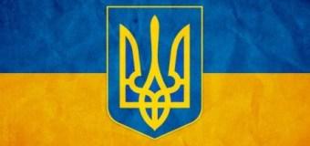Цены на ПВД в Украине пошли вверх!