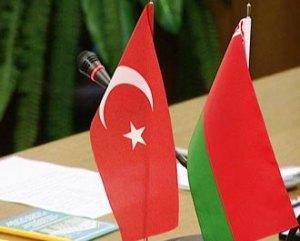 Беларусь и Турция активизируют