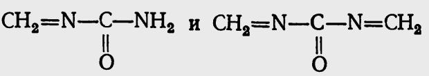 Карбамидные или карбамидоформальдегидные полимеры, получают путемполиконденсациикарбамида с формальдегидом. Получение, формулы, wiki