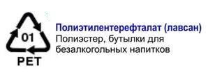 petf-markirovka