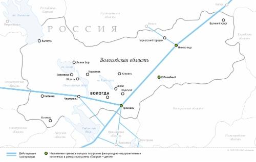 gazoprovodyi-vologodskoy-oblasti