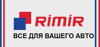 РиМиР, ООО