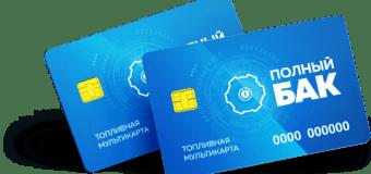 """Индустрия в лицах: ООО """"АЗС Технология"""" и ее «Полный бак»"""