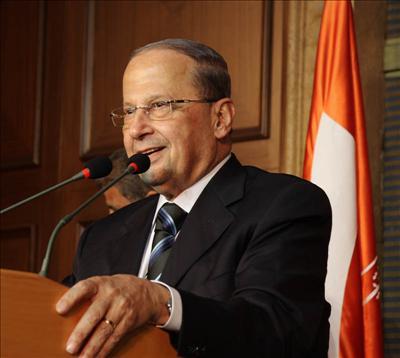 Michel Aoun - Tayyar CPL