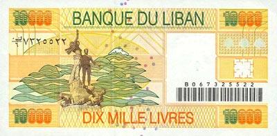 10000 livre libanaise - monnaie - économie