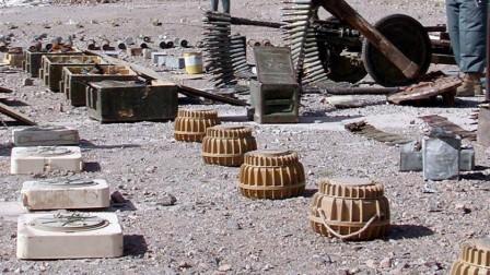 mines-antipersonel