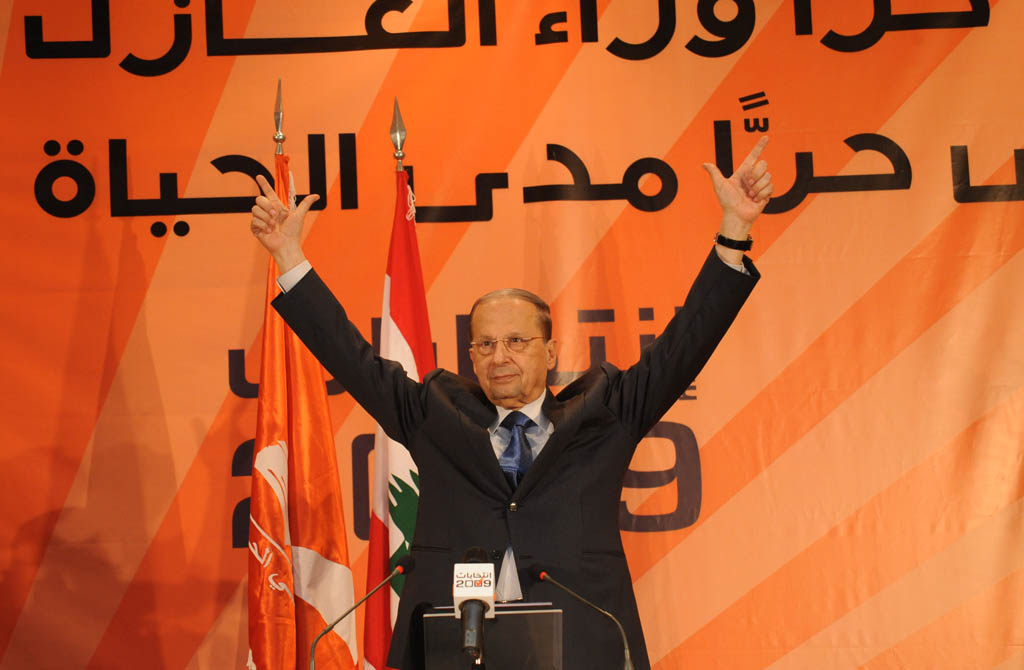 aoun-election