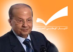 michel-aoun_elections