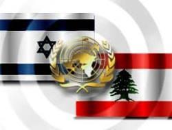 israel-lebanon-flags