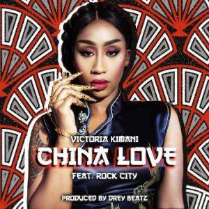Victoria-Kimani-300x300 [Fresh Music] Victoria Kimani - China Love (ft. Rock City) |[@victoria_kimani]