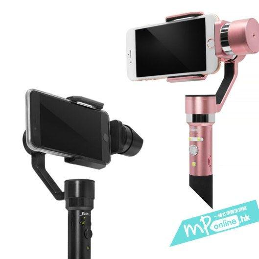 Swiftcam-M4_0001_cover