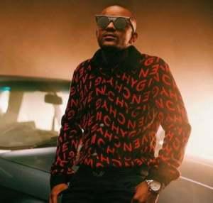 Kabza Mposa.co .za  300x286 - Kabza De Small & DJ Maphorisa – Mali ft. Sir Trill, Daliwonga & Mas Musiq (Leak)