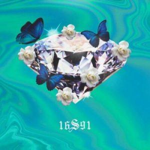 Makwa 16S91 EP scaled Hip Hop More 1 Mposa.co .za  6 300x300 - Makwa ft Una Rine – Sthand'Imali