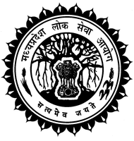 Public Health Engg Department,Sagar (Government of Madhya Pradesh)