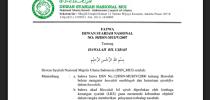 FATWA DEWAN SYARIAH NASIONAL NO: 58/DSN-MUI/V/2007 Tentang HAWALAH BIL UJRAH