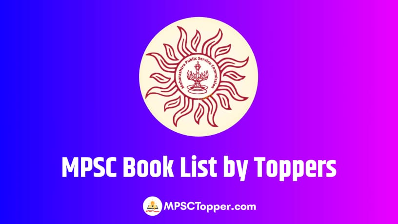 MPSC Book List by Toppers