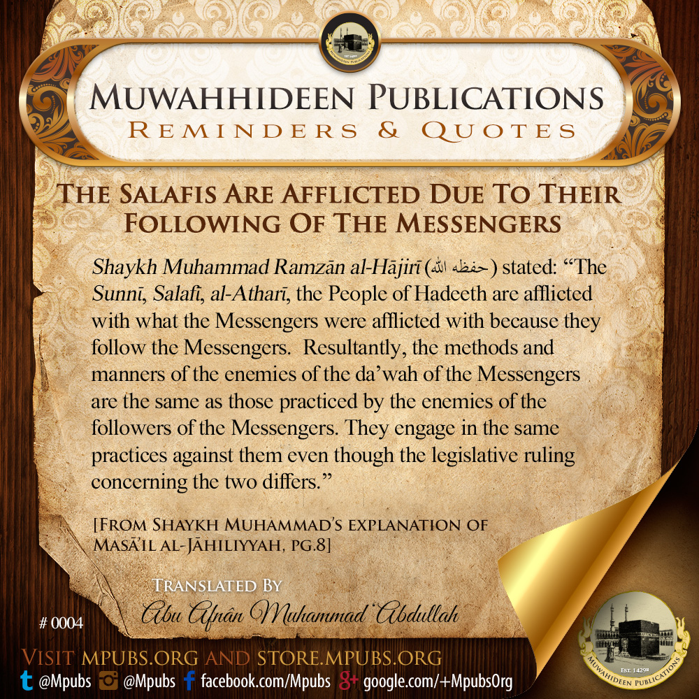 quote0004 salafis afflicted due to following the messengers
