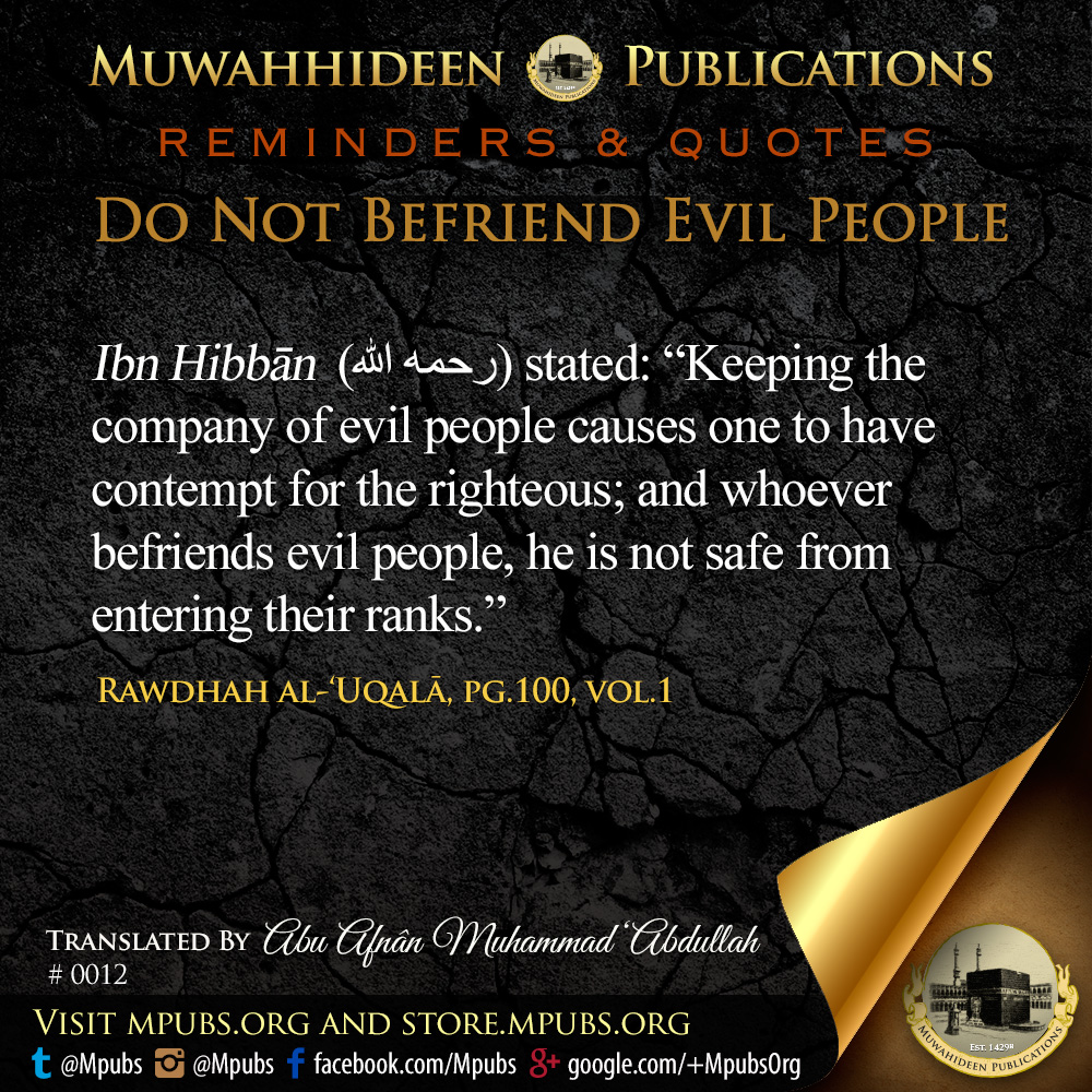 quote0012 do not befriend evil people