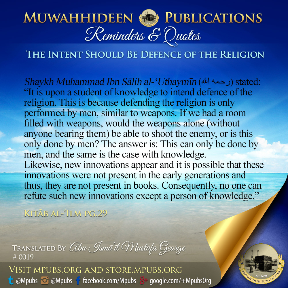 quote0019 the intent should be defense of the religion