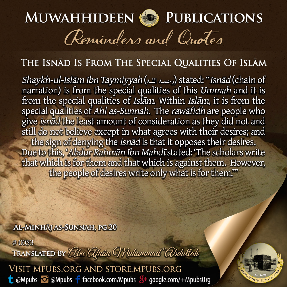 quote0053 isnaad is from the special qualities of islaam eng