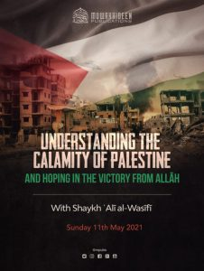 Understanding The Calamity of Palestine and Hoping In The Victory From Allāh by Shaykh Alī al-Wasīfī