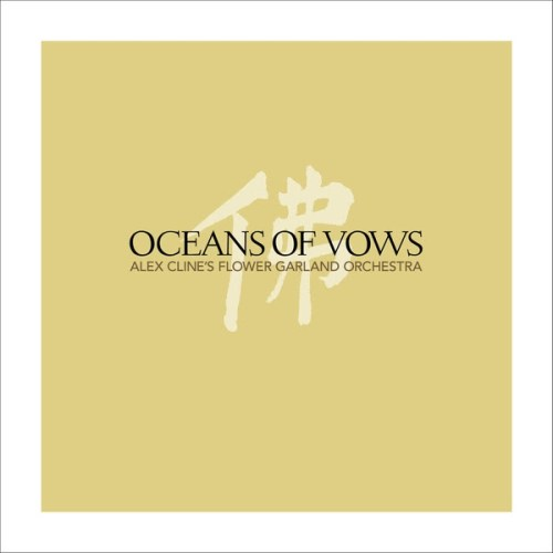 Alex Cline's Flower Garland Orchestra - Ocean Of Vows