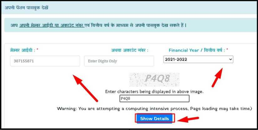 Mp vridha pension payment status check for fill by mp joyana.com