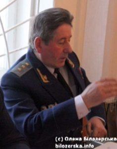 Прокурор Микола Гарник