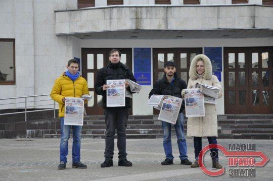 Газета МПЗ_11