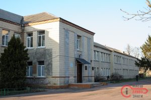 Перша школа 3
