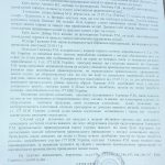Домашн_й арешт Ткаченка 3 - Копія
